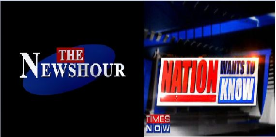 Arnab Goswami in Trademark Battle with The Times Group over 'NEWS HOUR' and 'NATION WANTS TO KNOW'