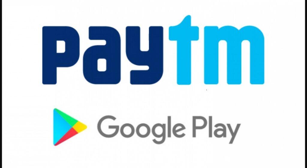 Google V/s Paytm: The Twist and Turns!