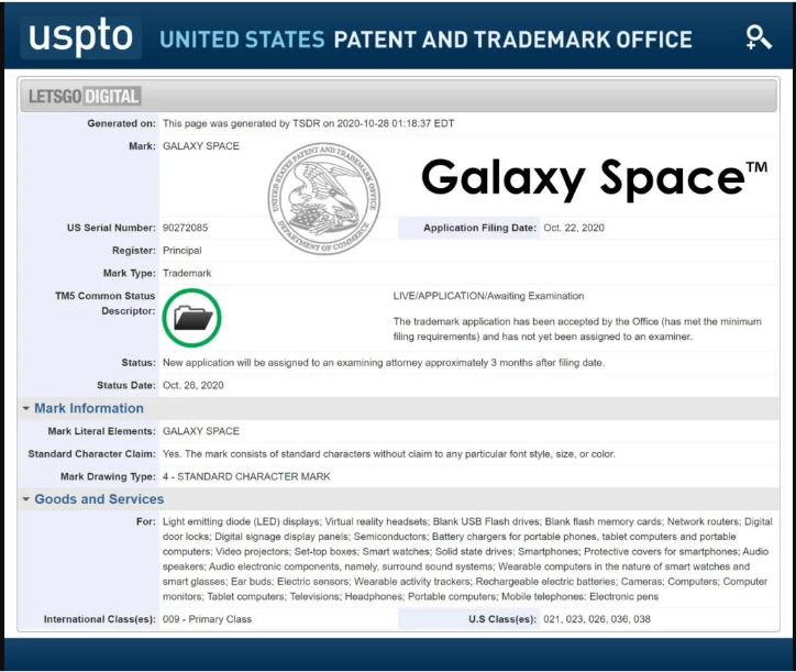 'Galaxy Space' Trademarked by Samsung