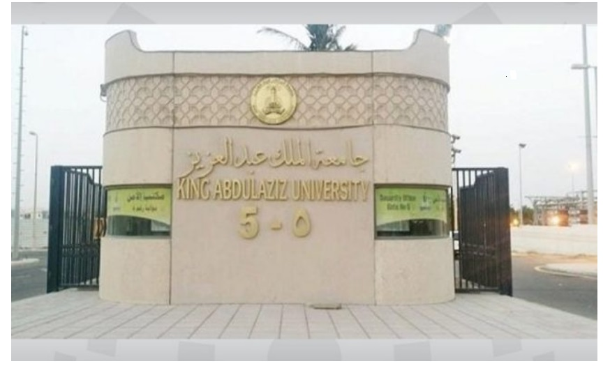 Surgical Patent for Saudi's King Abdulaziz University