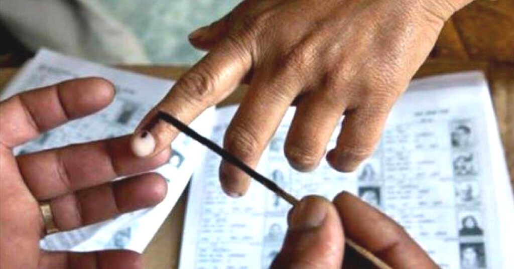 In a Historic First, Transgender Woman Appointed as Presiding Officer for Bihar Polls